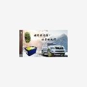 塑胶防滑链―升达尔中国最大塑胶防滑链厂