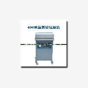 供应益众DZ400/2S粮食真空包装机,蔬菜真空包装机