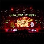 【中翼视界提供】厦门晚会活动策划|舞台灯光音响LED彩幕租赁