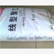 供应信息LLDPEDFDA7042 薄膜