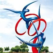 【哪有做运动不锈钢雕塑的】河北广场雕塑厂