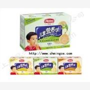 化妆品盒印刷/上海化妆品盒印刷/上海印刷厂-上海印刷公司