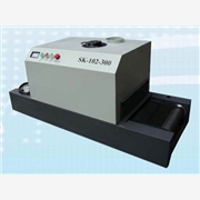 供应三昆SK-102-300TUV固化机