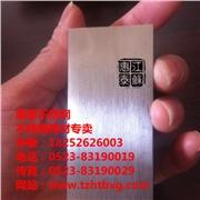 铜陵304不锈钢驳接爪220系列厂家现货热卖