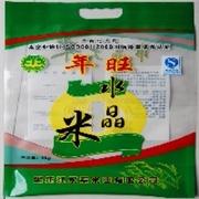 包装袋生产厂家-包装袋厂家|青州宏源包装彩印