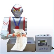 供应机器人刀削面机,奥特曼,喜洋洋,厨师机器人刀削面机机型