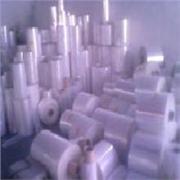 北京pvc吸塑包装供应价格,pvc吸塑包装批发销售/建林印务