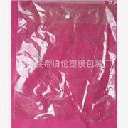 供应透明PVC袋
