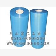 供应富汇立可自选PVC保护膜