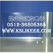 供应磨砂保护膜 防眩光保护膜