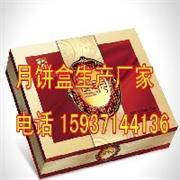 河南纸箱厂 家用电器包装纸箱 牛皮纸箱
