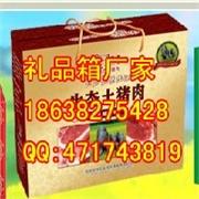 郑州服装包装纸箱厂、羽绒服、棉被包装纸箱