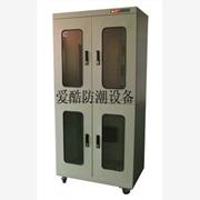 供应中山防潮柜 数码产品用常温