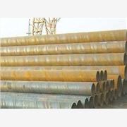 供应诚源219-3020SY/T5037螺旋钢管