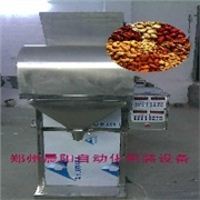 竹炭包装机 竹炭分装机 竹炭称重包装机