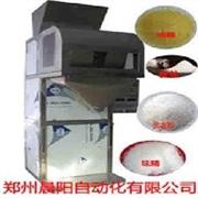洗衣粉包装机 晨阳包装机械