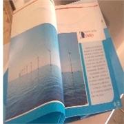 福建印刷超市 黑白杂志 报刊杂志 礼盒印刷