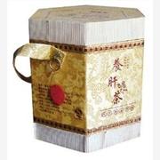 漳州茶叶包装茶叶礼盒手工盒