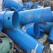 哪里有回收塑料PVC、PE、PP管 回收废品找聚明达