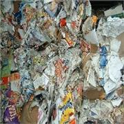 纸类制品 产品汇 厦门哪里高价回收纸类 厦门纸类回收 纸类怎么处理找厦门聚明达