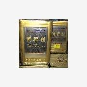 大桥油漆专用稀释剂 X-7环氧稀释剂 各类稀释剂