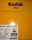 供应银盐感光材料医用胶片 摄影用X线胶片