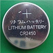 供应创维新电子标签电池CR2450电池价格