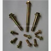 供应新阳M5-M52法兰面螺栓
