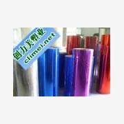 供应红色PET镀铝膜,绿色PET镀铝