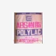 供应ABS塑胶原料透明塑料758