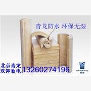 供应青龙北京保温材料 厂家直销 品种齐全