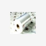 消光膜 产品汇 销售:BOPP香烟 塑料薄膜 BOPP消光膜 包装薄膜