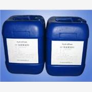 供应反渗透阻垢剂价格最低反渗透阻垢剂