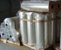 烫金膜 产品汇 供应:BOPET 12-25U烫金膜 常州钟恒