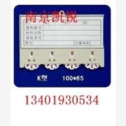 供应仓库标牌、磁性材料卡