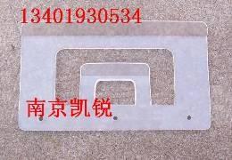 供应南京磁性标签卡、磁性材料卡
