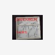 供应磁性标牌,磁性货架卡,标牌