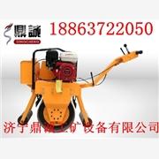 供应鼎诚齐全热卖小路面机械重型手扶式压路机