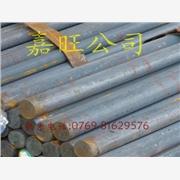供应嘉旺C55S弹簧钢高硬度弹簧钢 嘉旺优质弹簧钢