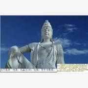 供应至善1300寺庙宗教石雕系列,千手观音