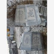 供应央美1300供应仿古石雕井台井口栓马桩,石磨
