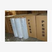 供应CPE20-30U机用缠绕膜无锡兴阳