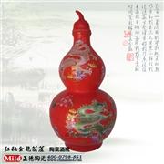 供应正德陶瓷陶瓷酒瓶葫芦酒瓶 龙纹酒瓶 色釉酒瓶 冰裂纹陶瓷酒瓶