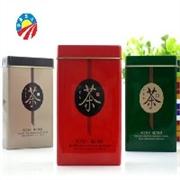 哪里可以定做纸盒子 厦门包装材料 高档茶叶包装盒 优质高档茶