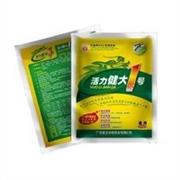 青州化肥用塑料包装。复合材料包装制品供应商。河北复合塑料包装