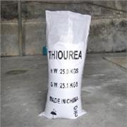 供应出口级医药中间体硫脲