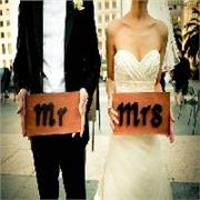 成都团拜会策划|婚庆产业博览会25日将盛大启幕