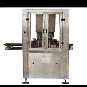 东夷牌旋盖机 压盖机 全自动旋盖机-青州鲁泰机械有限公司