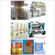 @瑞行生产快递袋吹膜机 三层共挤吹膜机厂家及价格