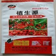 种子包装袋批发-青州种子包装袋批发商-三维包装